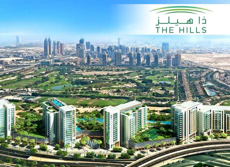 The Hills at Emirates Hills - Dubai