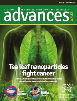 Latest edition of Advances is available