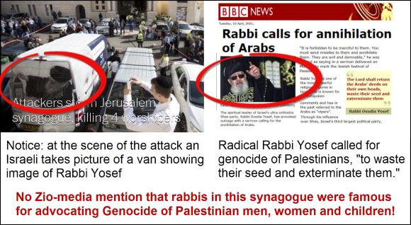 synaggue attack jerusalem picture of yosefgenocide web