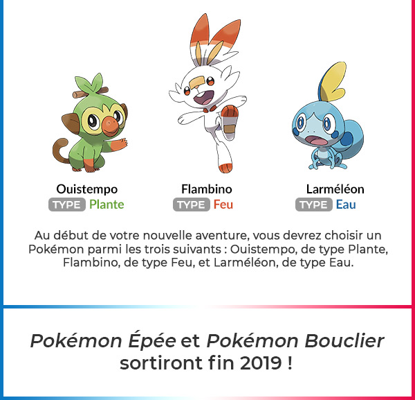 [fin 2019]  Pokémon Epée/bouclier switch Mail?url=http%3A%2F%2Fimage.email.pokemon.com%2Flib%2Ffe8d12727463037477%2Fm%2F15%2F78ff7b69-0477-4400-9c62-02ebec243249