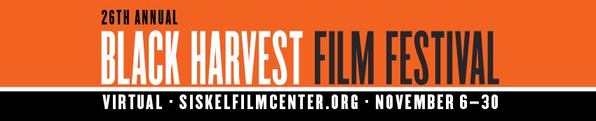 Gene Siskel Film Center banner