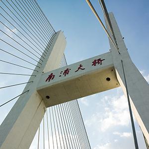 Voli a Shanghai