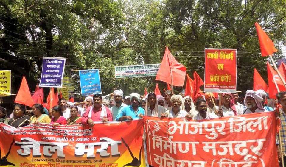 Jail Varo 9 August, Bihar