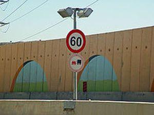 Barrier 443