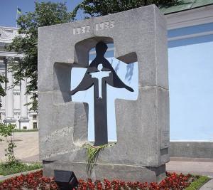 Holodomor memorial, Kiev (Pensées de Pascal via Wikimedia Commons)