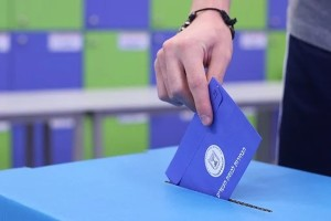 Israeli ballot