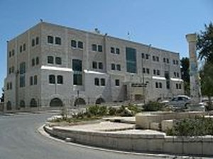Palestinian parliament