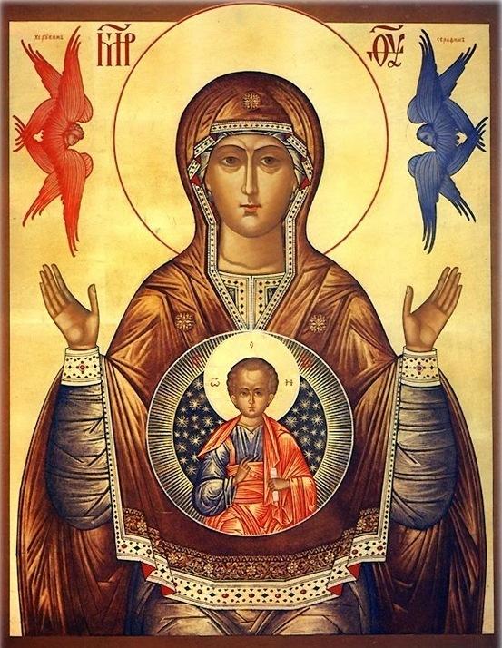 Cristo il Redentore fatto a mano ICONA Icona russa ortodossa Gesù ...