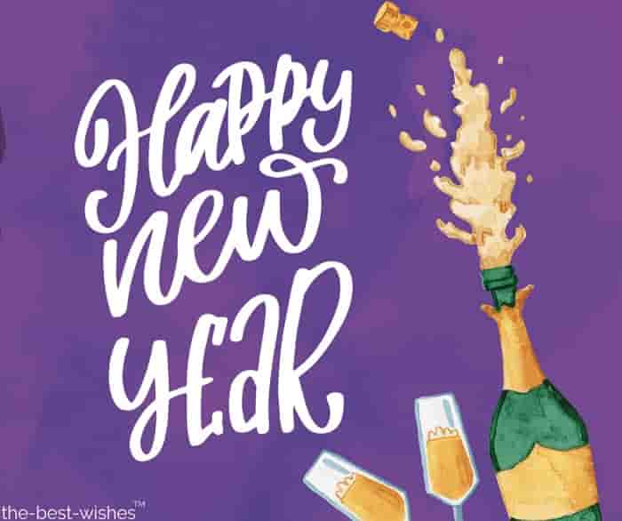 happy new year wishes with champagne