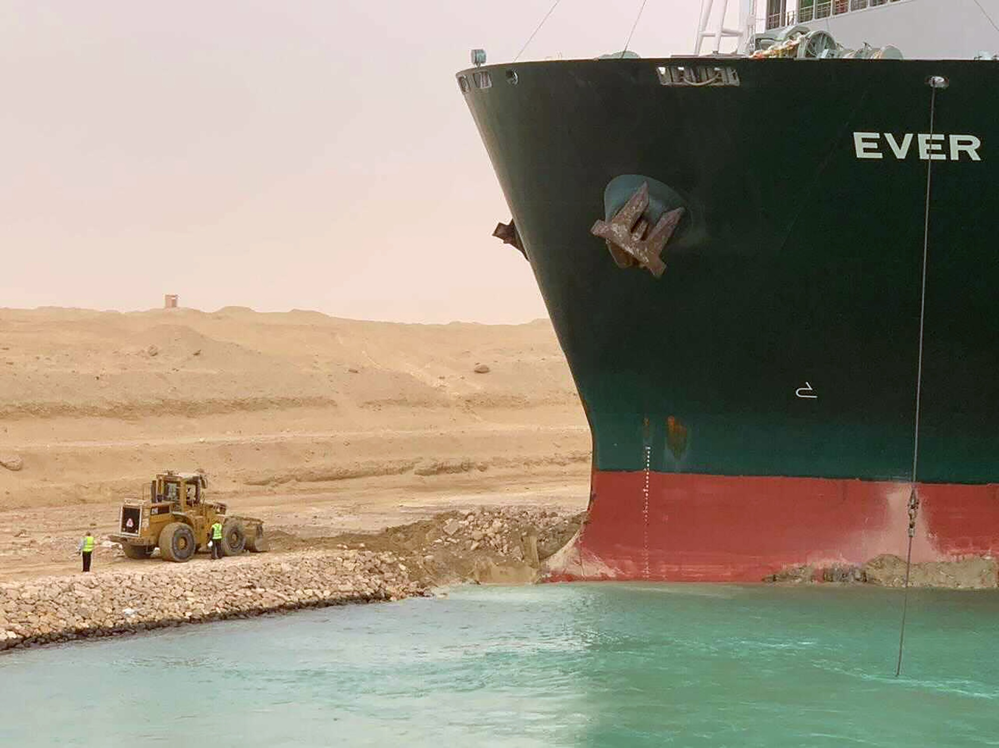 The bow of container vessel MV Ever Given after running aground in the Suez Canal.