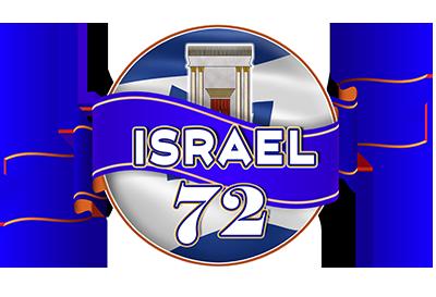 israel-72-seal-nwslttr-footer