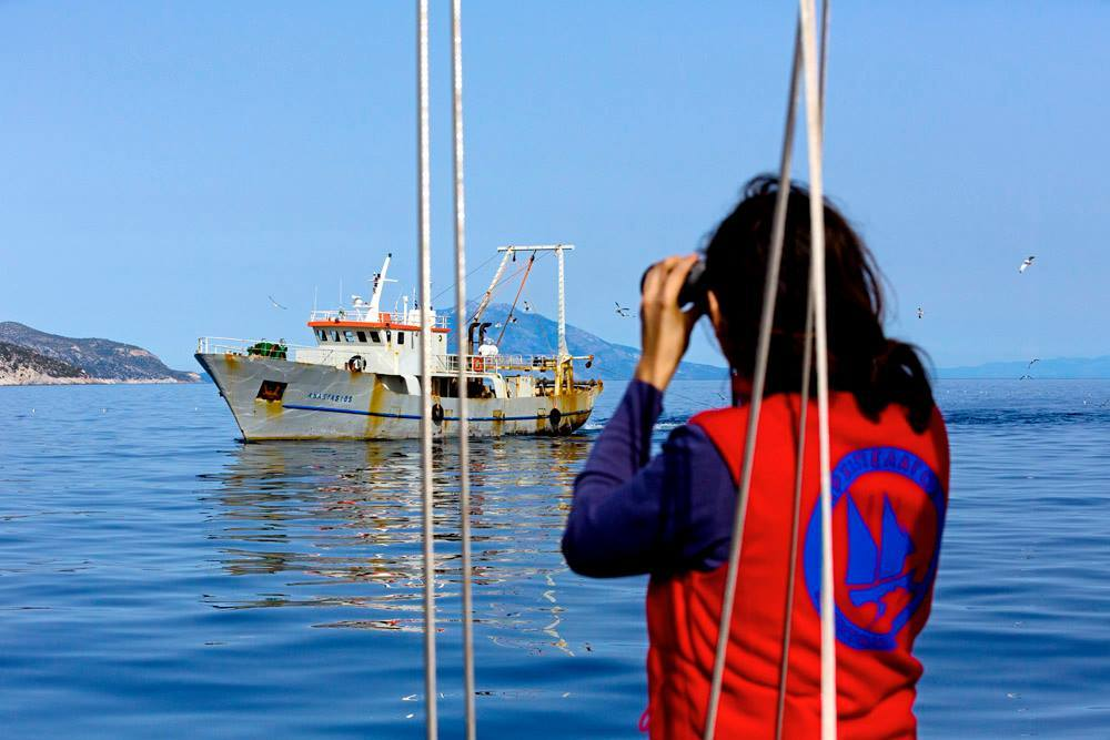 trawler and archipelagos