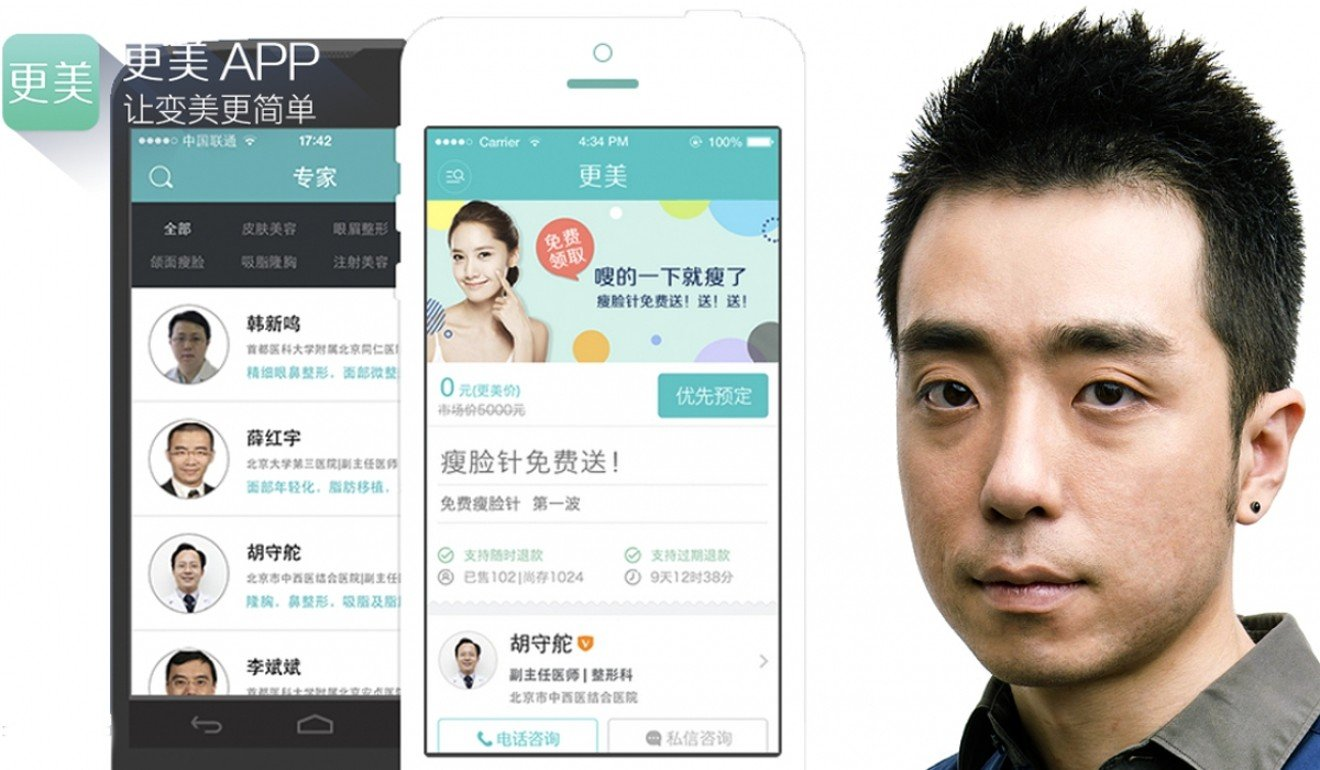 Liu Di (right) and the website of his Chinese mobile phone app, Gengmei, which already has five million users.