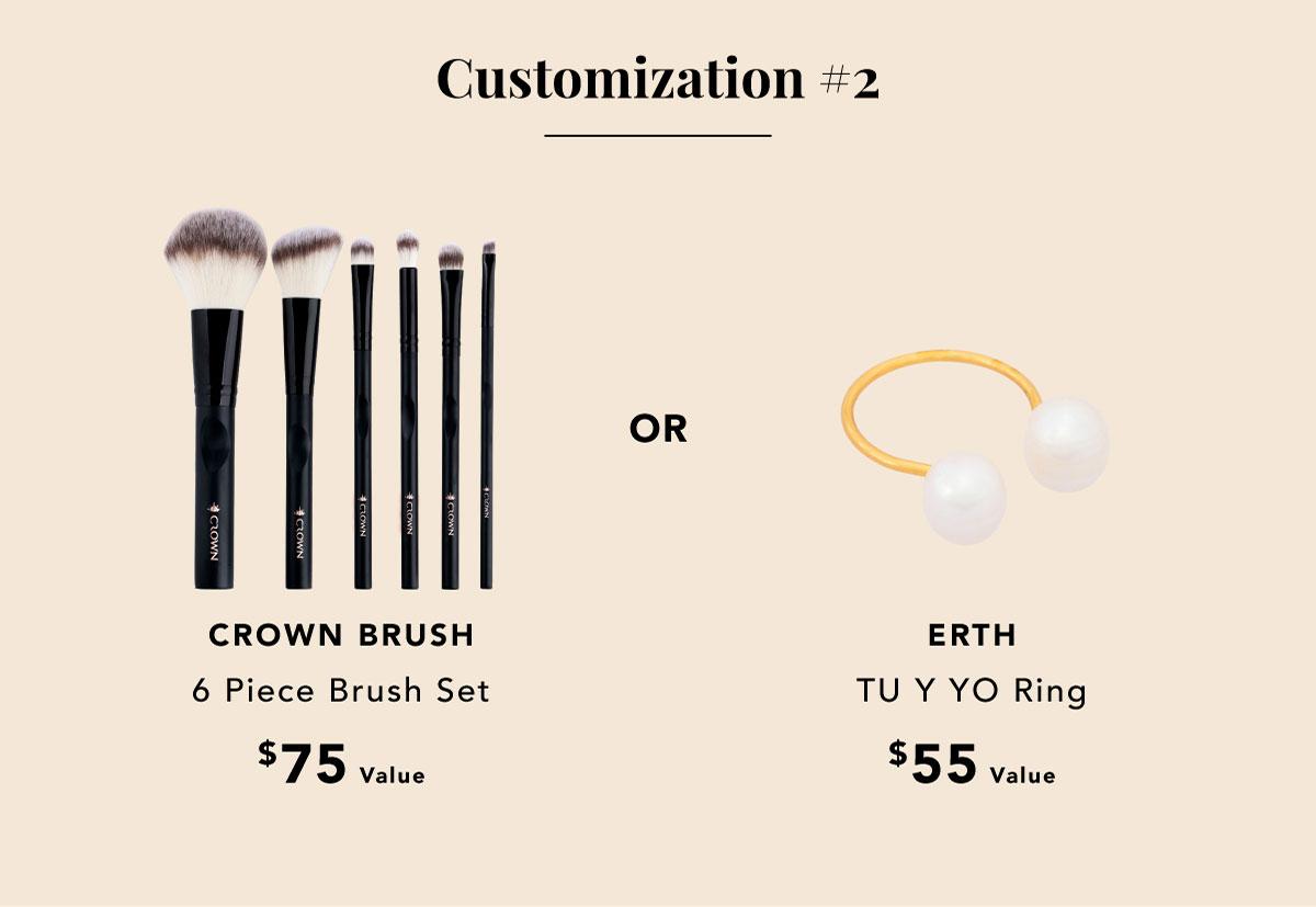 Brush Set or Ring