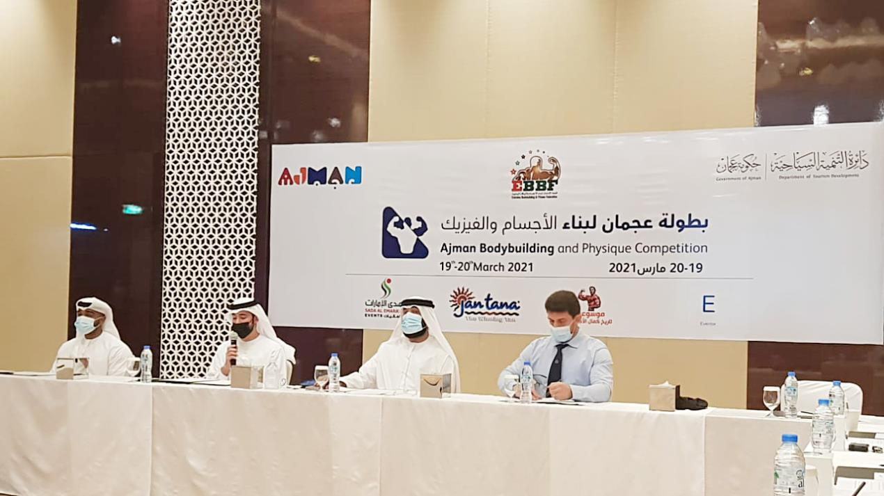Ajman Tourism organises Ajman Bodybuilding & Physique competition 1