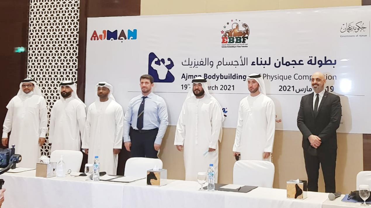 Ajman Tourism organises Ajman Bodybuilding & Physique competition 2