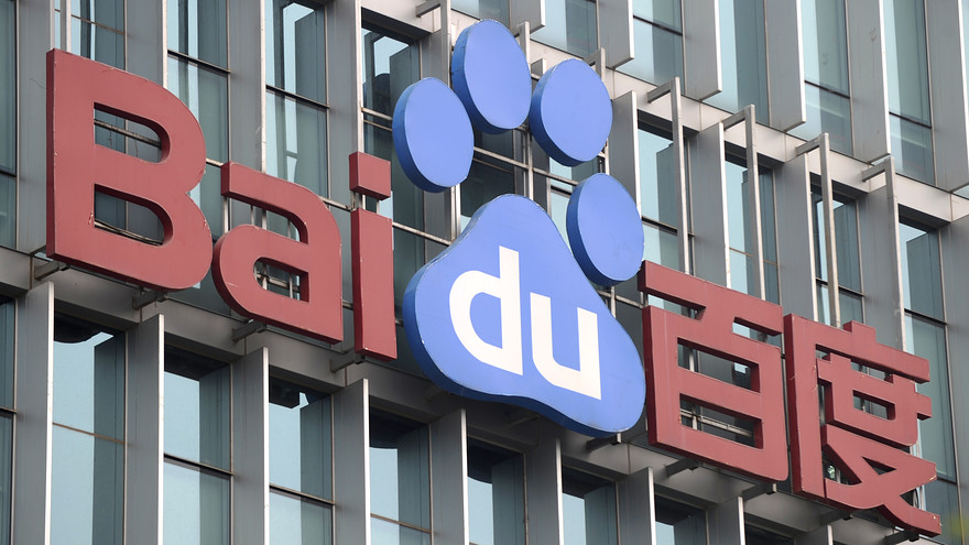 Image result for baidu conglomerate building