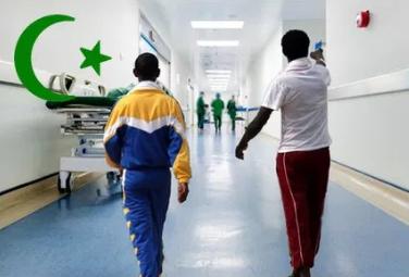 asiel.ziekenhuis
