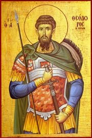 Theodore the Martyr