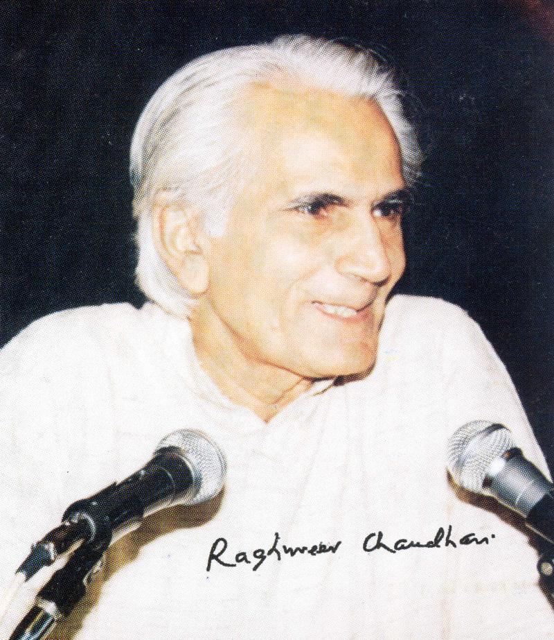Raghuveer Chaudhari