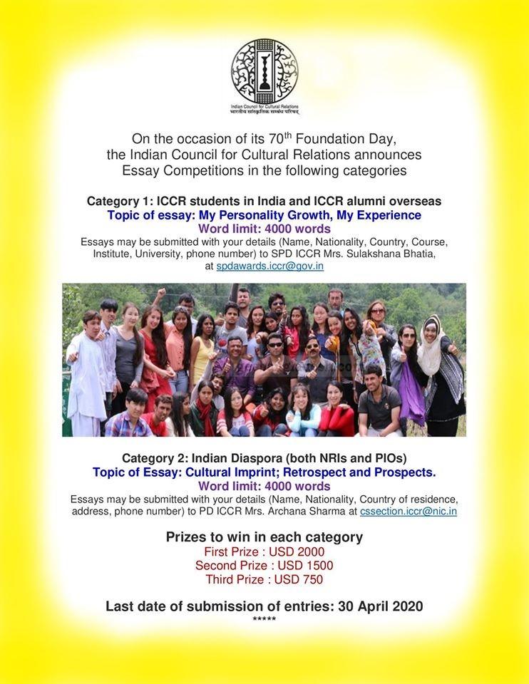 ICCR Scholarships for Diaspora Students