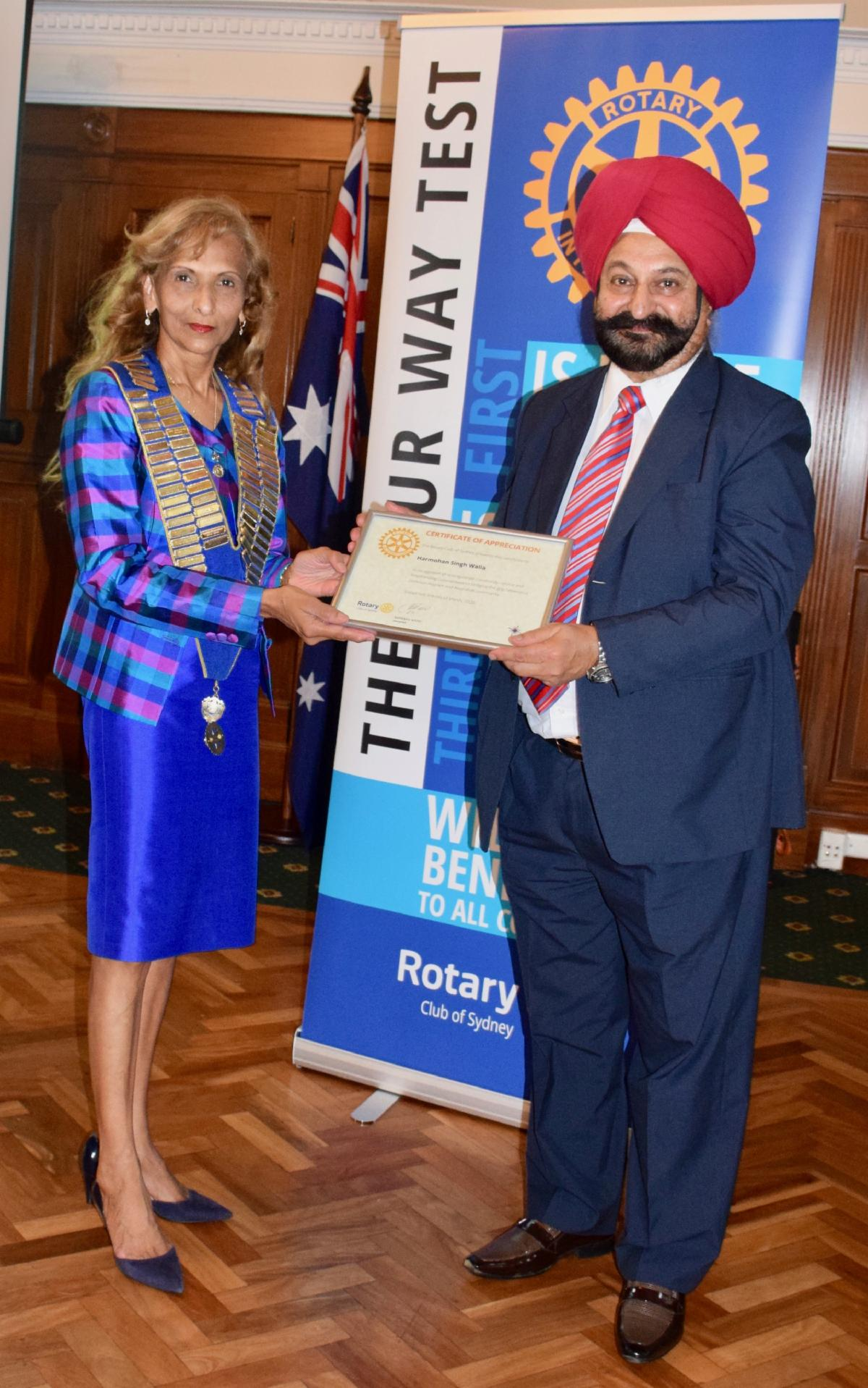 Rotary Club of Sydney honoring Harmohan Singh Walia