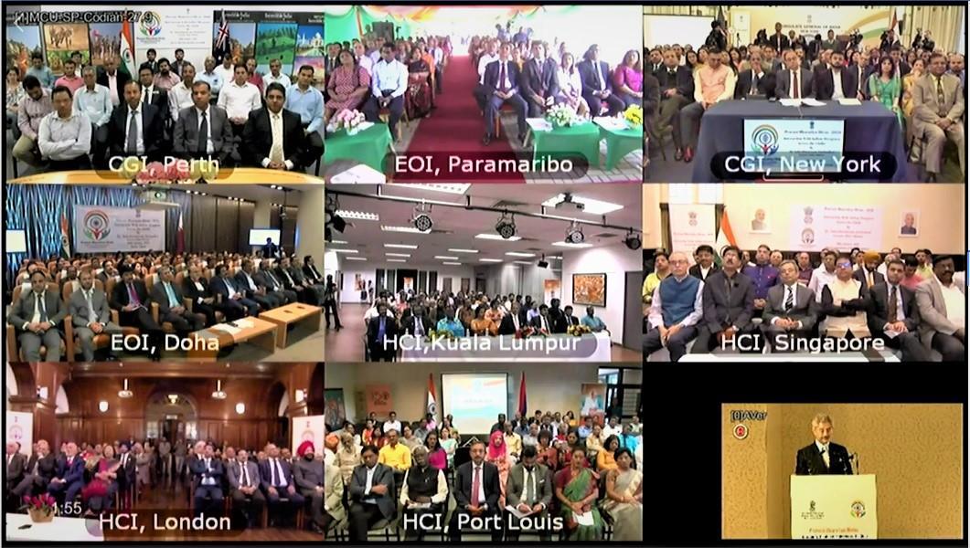 PBD 2020 Video Conference from Pravasi Bhavan New Delhi