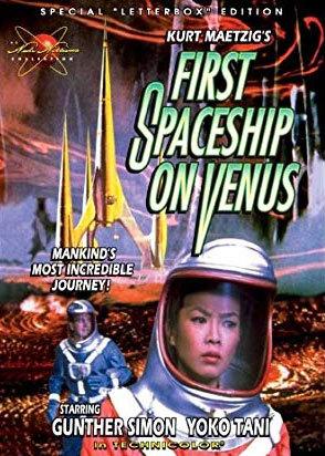 FirstSpaceshipOnVenusDVD