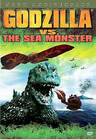 GodzillaVsTheSeaMonsterDVD