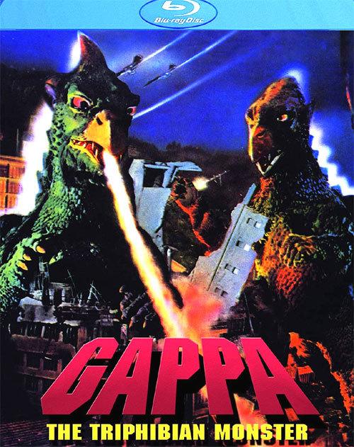 GappaBlu