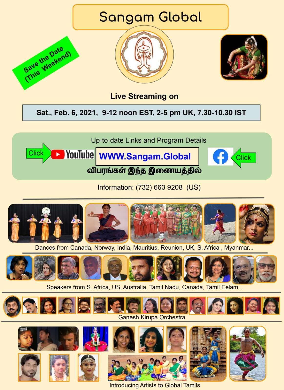 Sangal Global