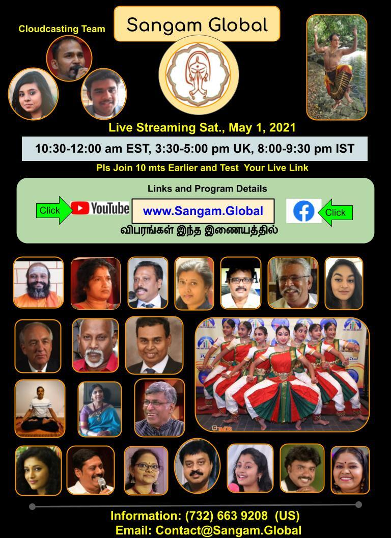 Sangam Global-Flyer-for-2021-05-01