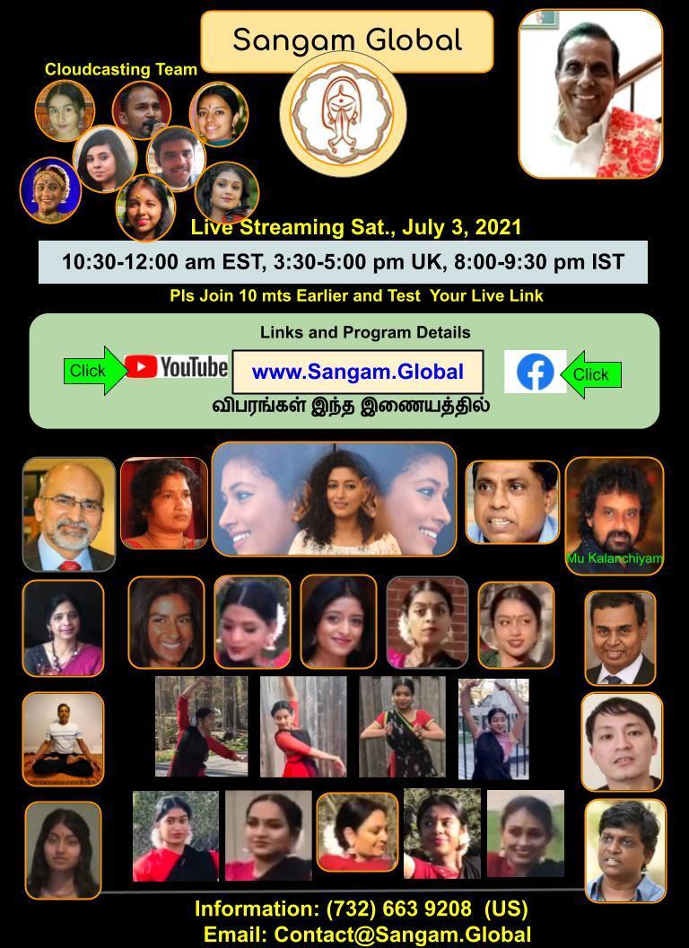 Sangam Global-Flyer