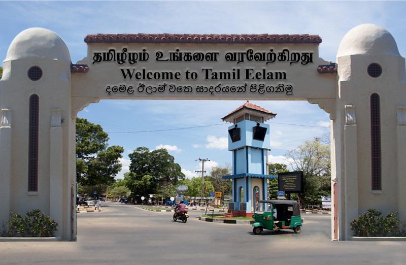 Tamileelamwelcoming