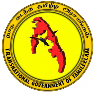 tgte-logo5