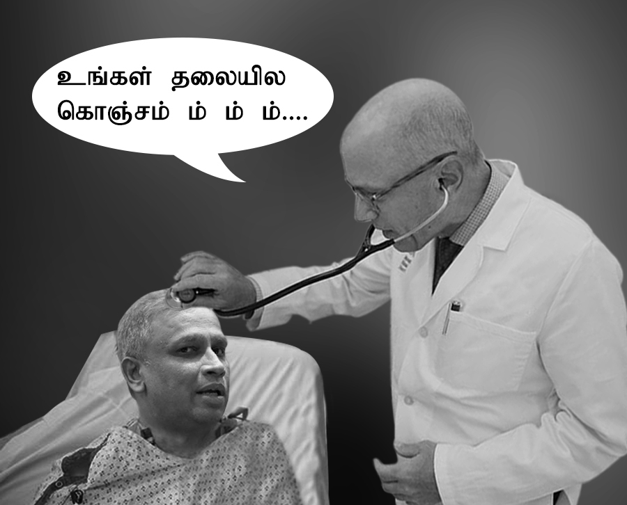 SumanthiranHeadSic