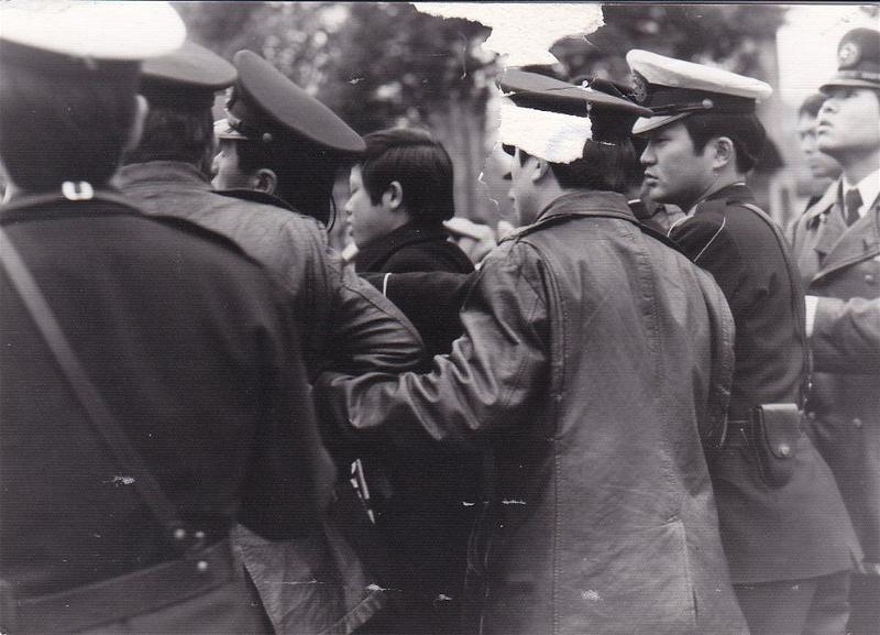 Sinh viên Việt Nam Cộng Hòa biểu tình chống Trung Quốc ở Nhật 1974-4