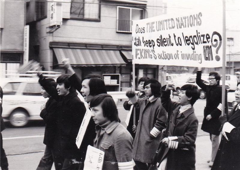 Sinh viên Việt Nam Cộng Hòa biểu tình chống Trung Quốc ở Nhật 1974