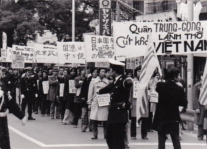 Sinh viên Việt Nam Cộng Hòa biểu tình chống Trung Quốc ở Nhật 1974-2
