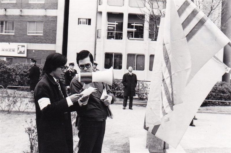 Hội trưởng Hùng (trái) và Bùi Bảo Sơn cầm loa chống Trung Quốc 1974 ở Nhật