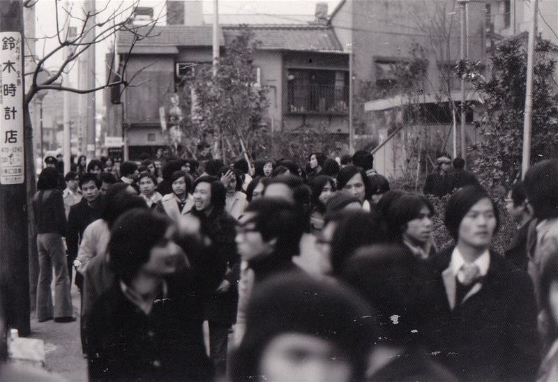 Khoảng 150-250 sinh viên tham gia cuộc biểu tình hồi tháng 1-1974