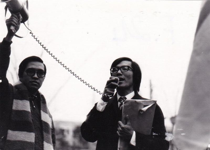 Sinh viên Việt Nam Cộng Hòa biểu tình chống Trung Quốc ở Nhật 1974-Không vào được bên trong đại sứ quán Trung Quốc, hội
