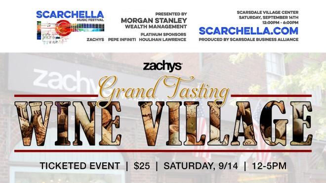 NY Wine Event