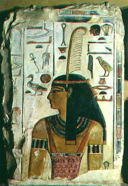 Feather of Maat - Symbol of truth, morality, balance of justice