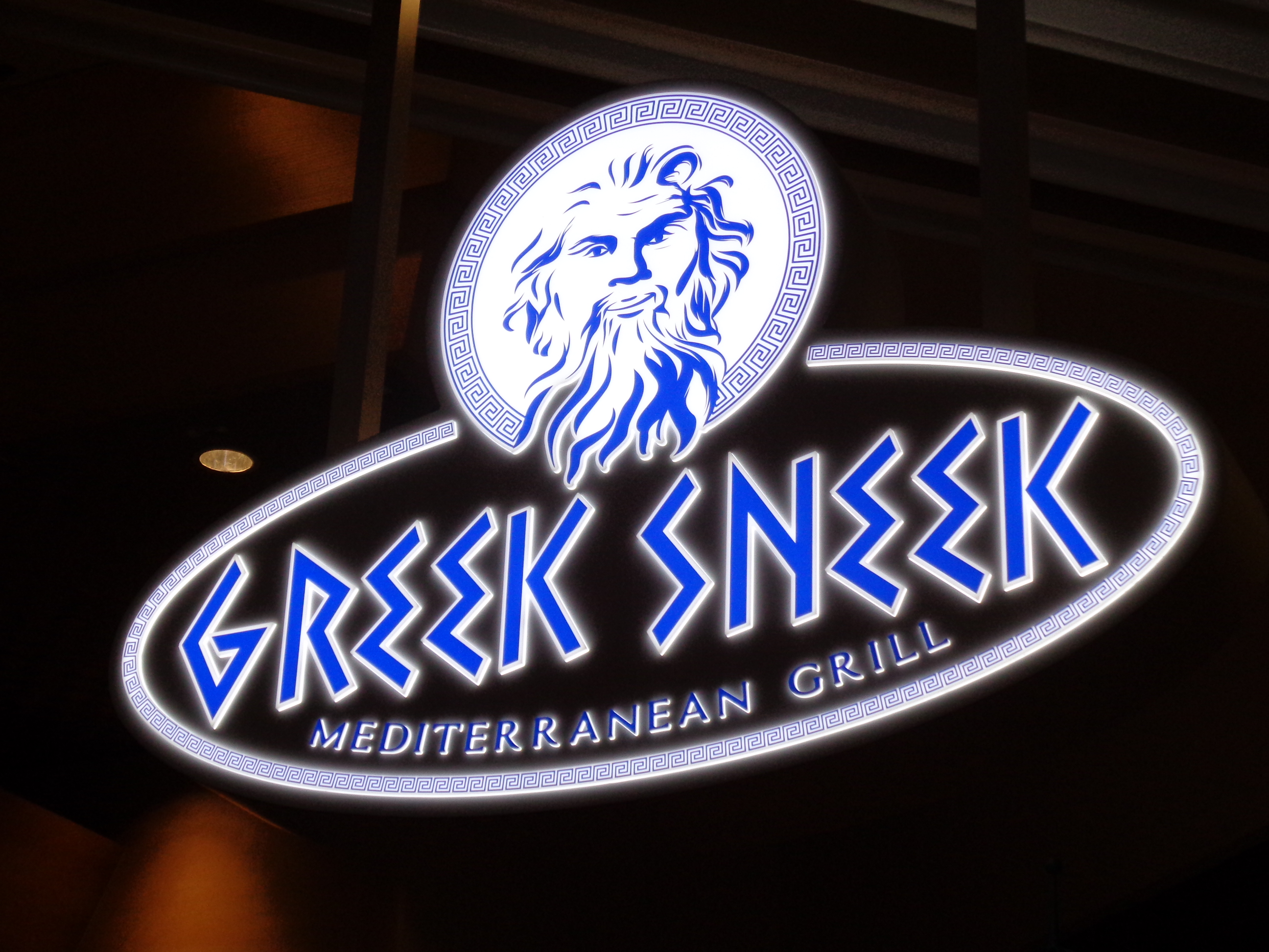 Image result for Greek Sneek in MGM Grand