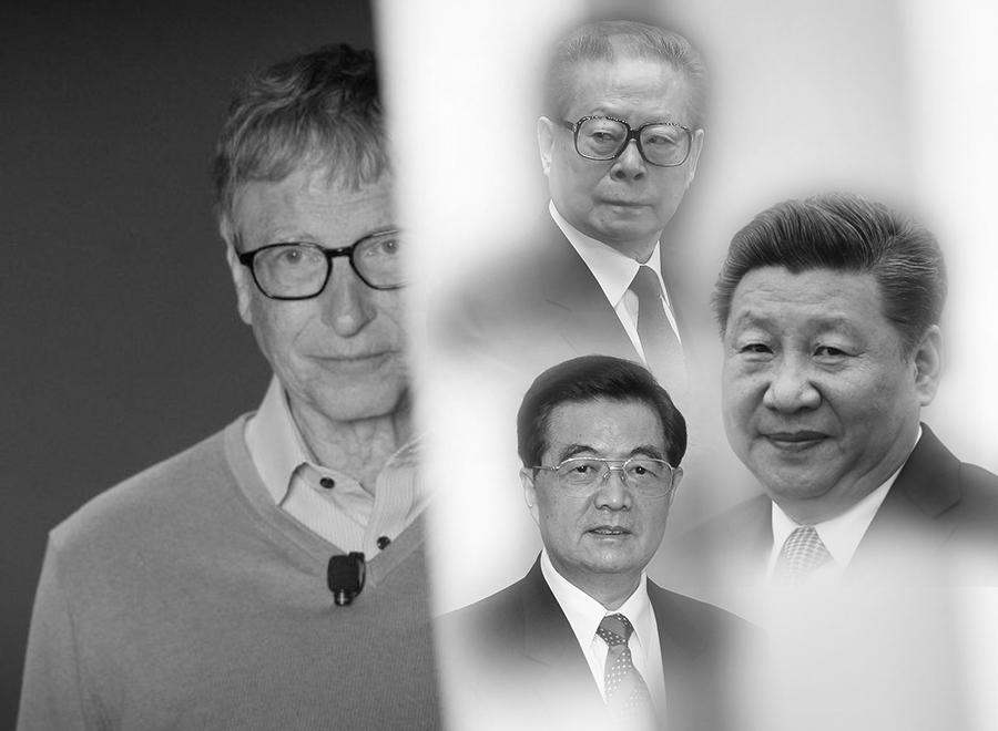 Mối quan hệ mật thiết giữa Bill Gates, Quỹ từ thiện của ông với Trung Quốc sâu rộng trong nhiều lĩnh vực, kéo dài qua ba đời lãnh đạo của Trung Quốc: Giang Trạch Dân, Hồ Cẩm Đào và Tập Cận Bình. (Ảnh tổng hợp)
