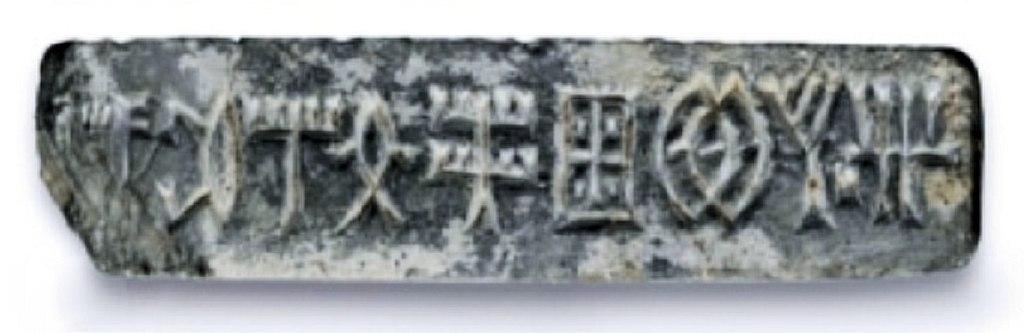 Từ lâu văn tự Indus kỳ bí đã hấp dẫn và làm đau đầu các nhà ngôn ngữ học và các nhà khảo cổ học.