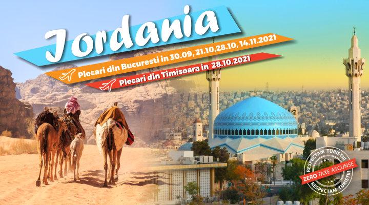 Iordania - circuit si minisejur la Marea Rosie - plecarile toamnei 2021 - rezervari online