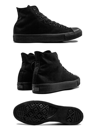 best-all-black-sneakers-converse-chuck-taylor-all-star-hi