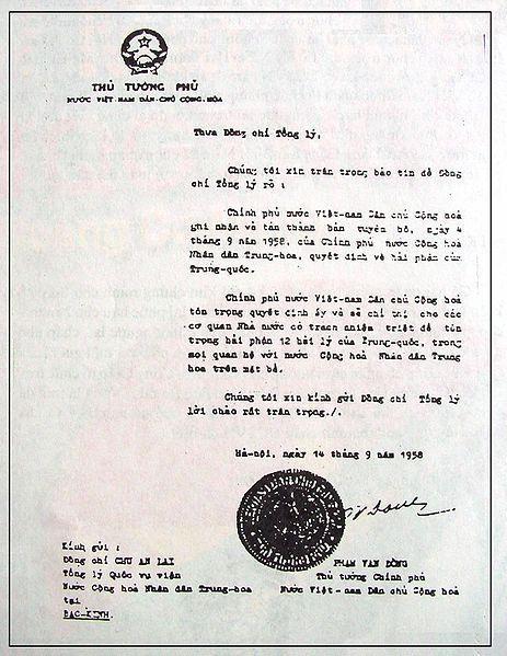 Tập tin:1958 diplomatic note from phamvandong to zhouenlai.jpg